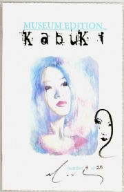 Kabuki Museum Edition Signed Sketch David Mack Ltd 25 Jay Company Comics